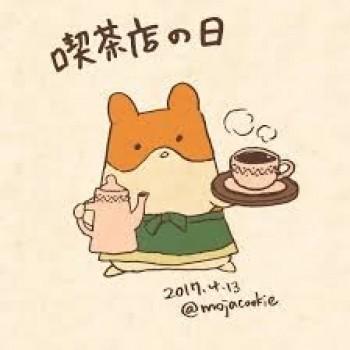 喫茶店の日!