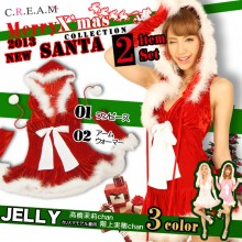 クリスマスコス(サンタさん2)