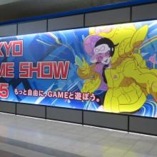 人多い、東京ケームショー2015
