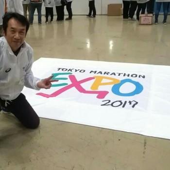 東京マラソン受付ボランティア