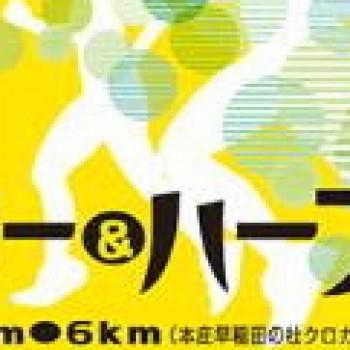 マラソン大会にて、久しぶりの表彰です。
