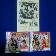 赤マルダッシュ☆3rd single