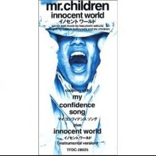 Mr.Children innocent world