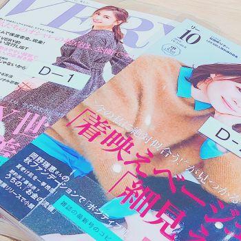 ファッション誌♡*