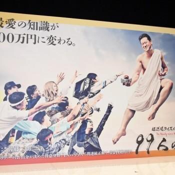 ☆宣伝ポスター★