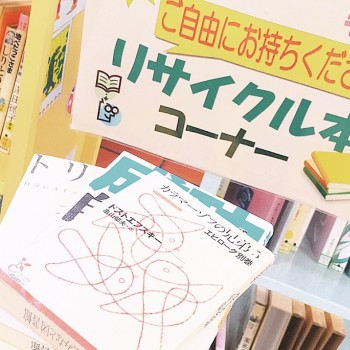 読書の秋♬