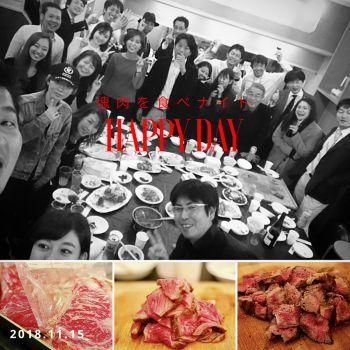 お肉を食べようかい♬✽