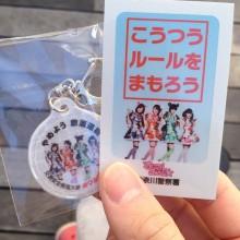 12/14 赤マルダッシュ☆ 飲酒運転撲滅運動