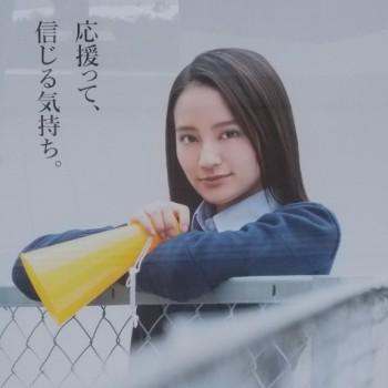 選抜高校野球ポスター