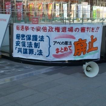 高崎駅前にて