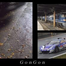 GonGon(ゴンゴン)