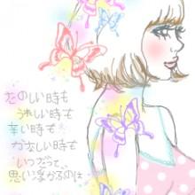 SWEET★ROSES