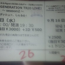 Pigoo LIVE 9月16日