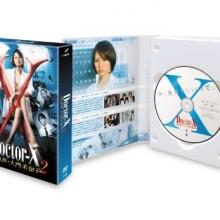 Doctor-X ~外科医・大門未知子2~ DVD-BOX
