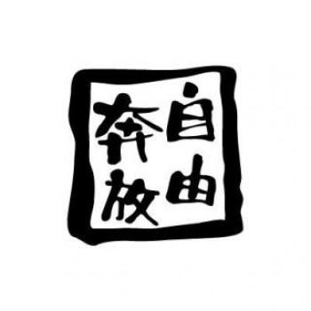 yudai