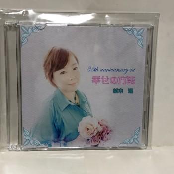 伝説のアニメシンガー、橋本 潮35周年記念ライブに行く。