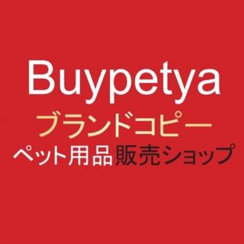 Buypetya ショップ