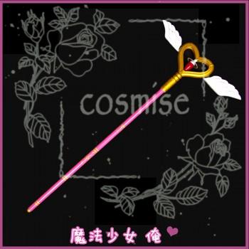 魔法少女 俺 コスプレ 魔法の杖 予約 4月番 卯野さき cosplay ワンド cosmise 販売 うのさき cos 道具