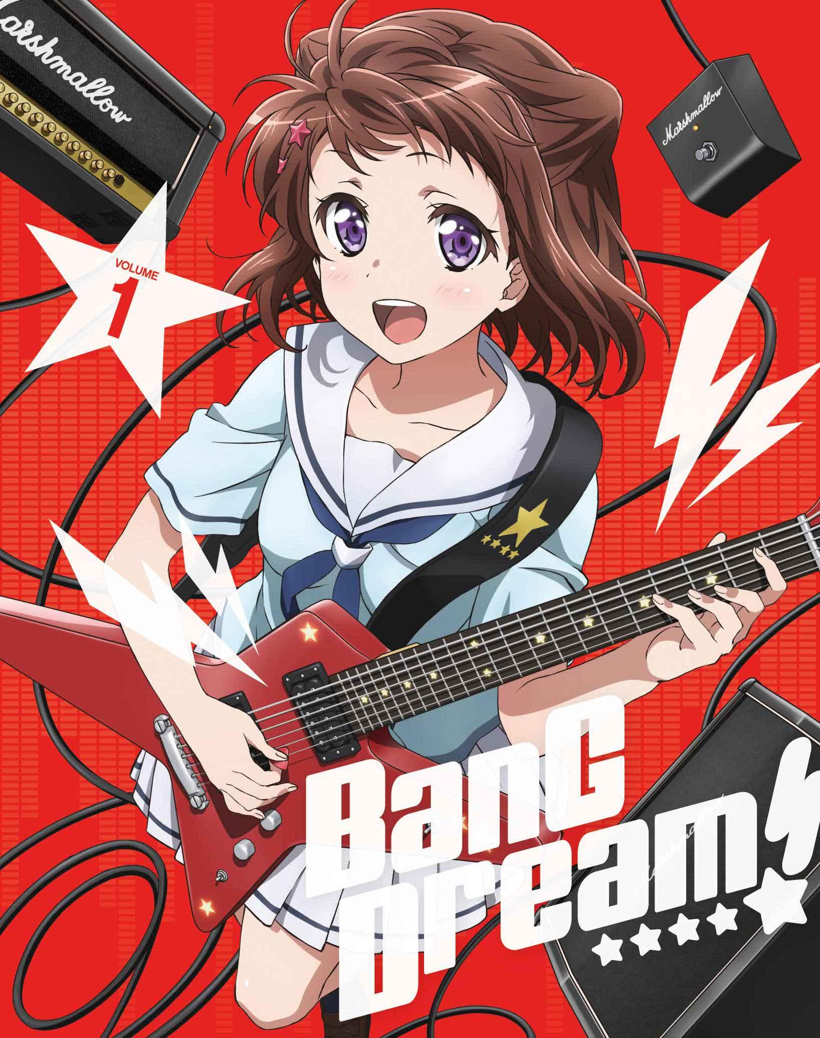 ディスコグラフィ   BanG Dream!...