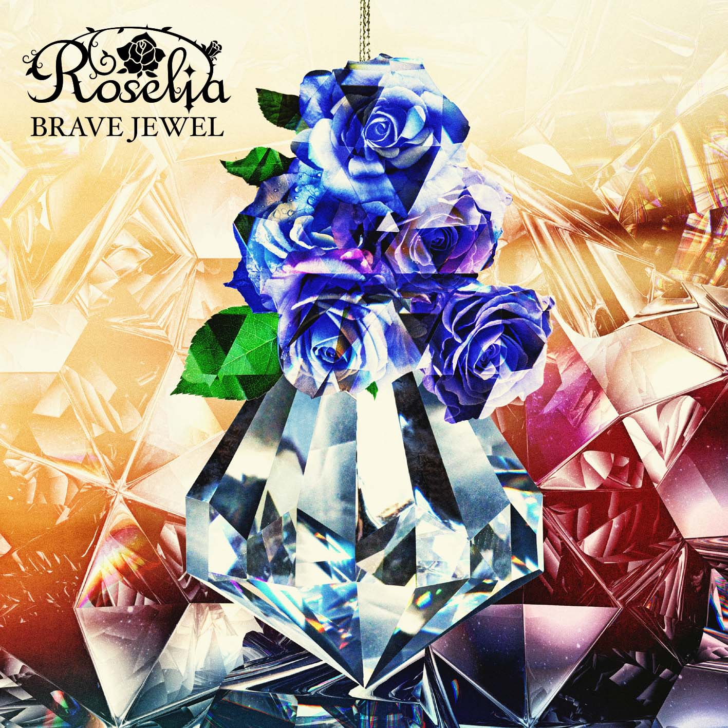 7th single brave jewel bang dream バンドリ 公式サイト