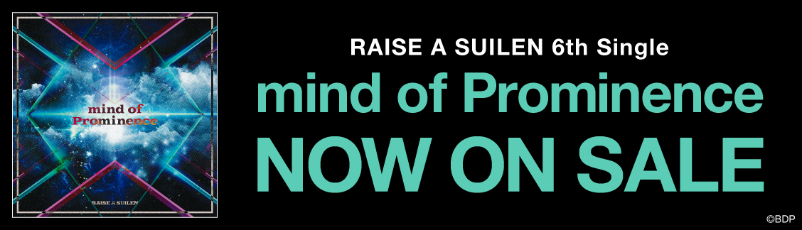 「mind of Prominence」発売中