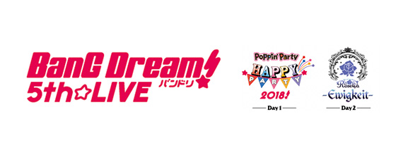 BanG Dream! 5th☆LIVE