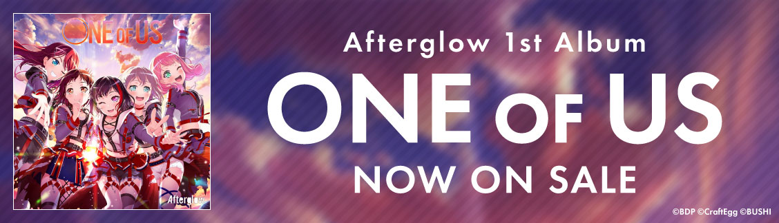 Afterglow「ONE OF US」発売中
