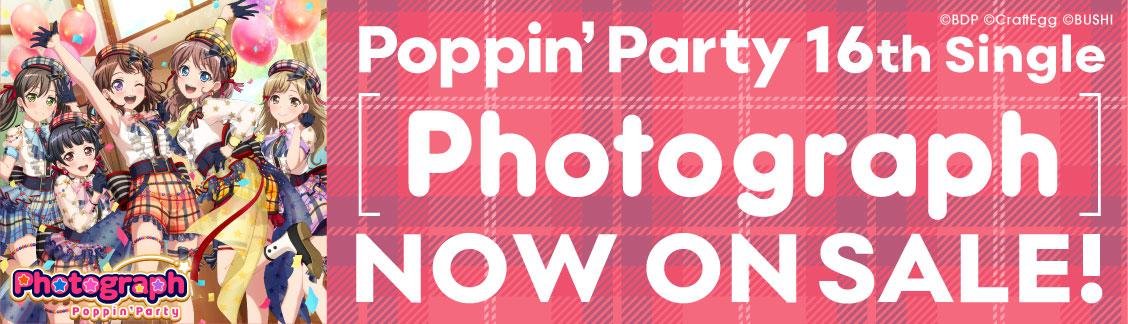 「Photograph」発売中