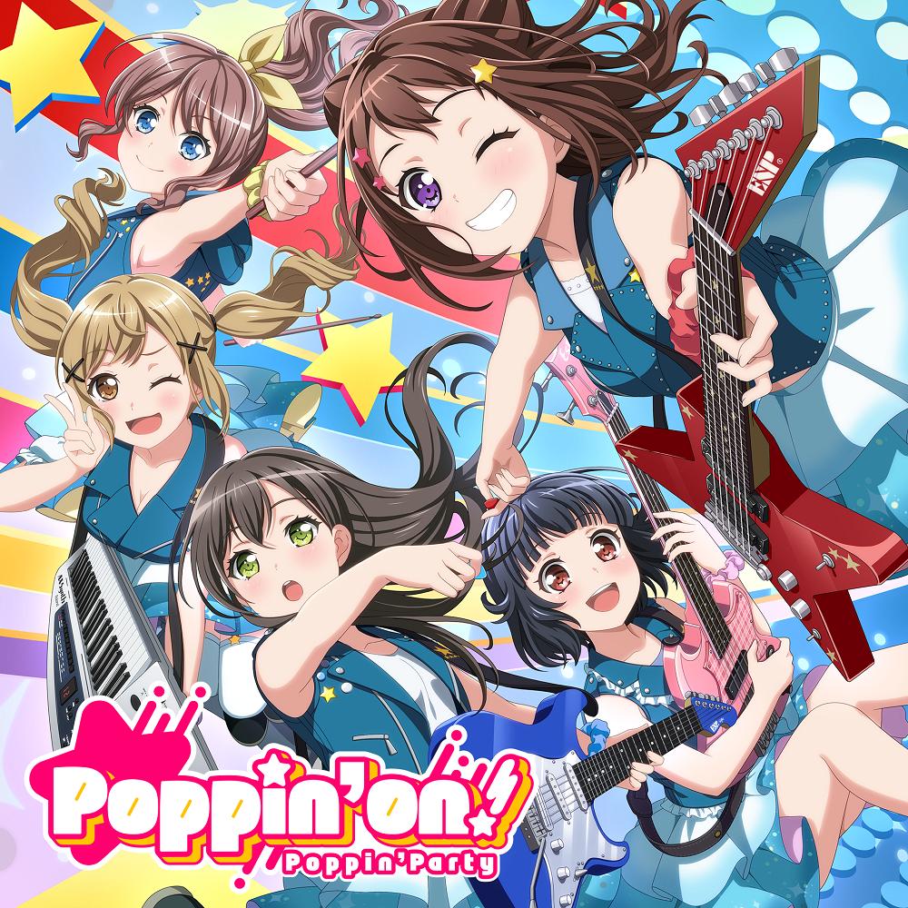 1st Album「Poppin'on!」   BanG Dream!(バンドリ!)公式サイト