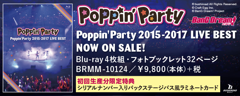Poppin' Party Blu-ray「Poppin'Party 2015-2017 LIVE BEST」
