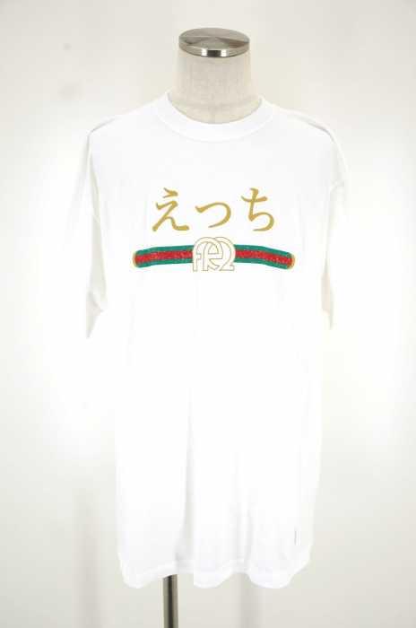 FR2(エフアールツー) えっちTシャツ クルーネックTシャツ メンズ トップス