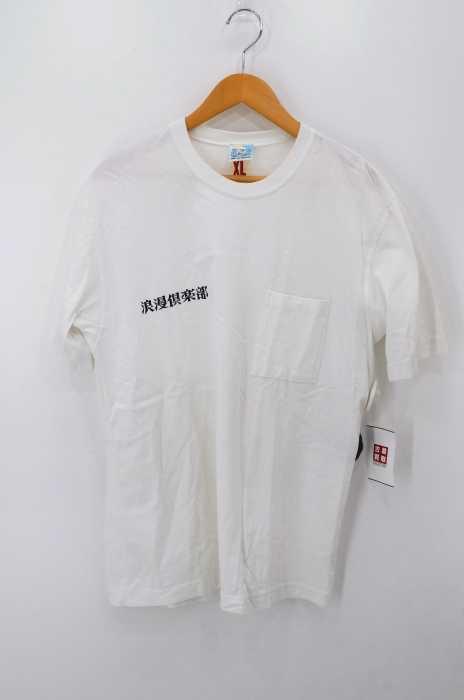 BRU NA BOINNE(ブルーナボイン) 19SS 浪漫倶楽部ポケットTシャツ メンズ トップス