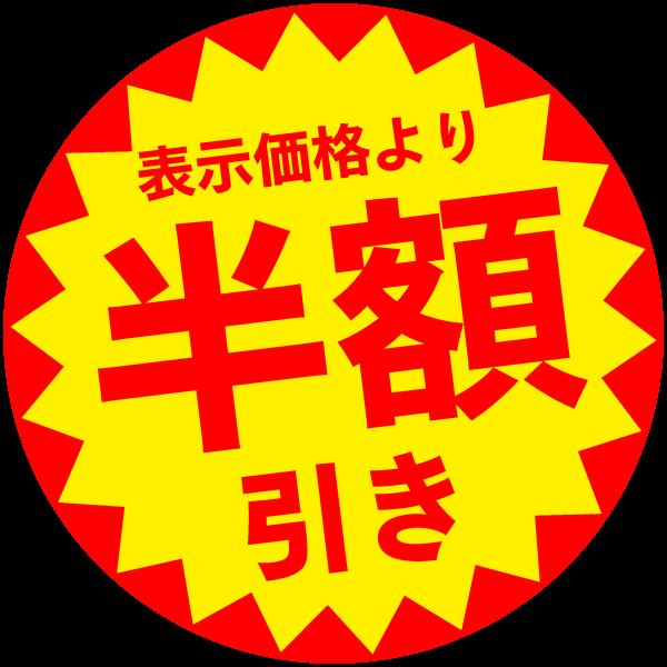 :sticker_050: