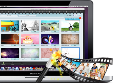 Wondershare Fantashow (Mac)