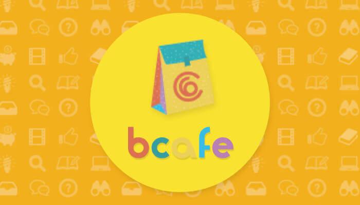 bcafeの画像