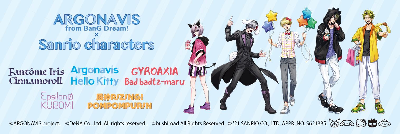 ARGONAVIS form BanG Dream! ×Sanrio characters inアニメイト池袋本店