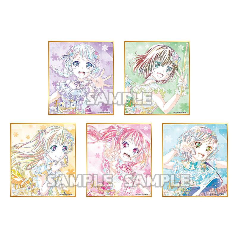 バンドリ! ガールズバンドパーティ!  Ani-Art トレーディングミニ色紙 vol.2 Pastel*Palettes