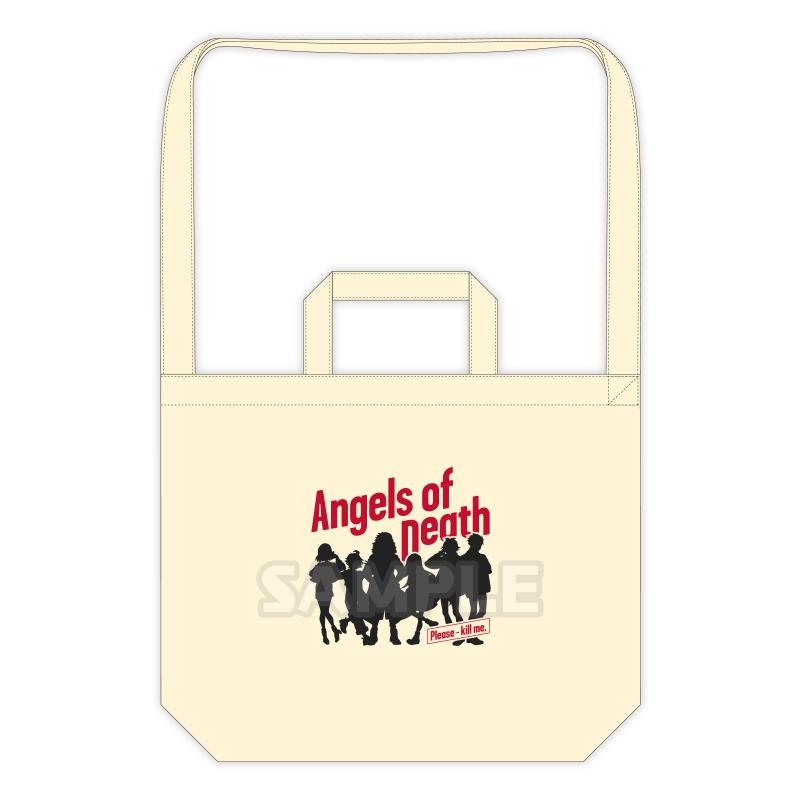 殺戮の天使 Wスタイルバッグ