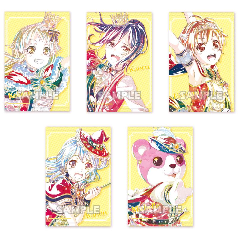 バンドリ! ガールズバンドパーティ! Ani-Art B2タペストリー vol.2 ハロー、ハッピーワールド!