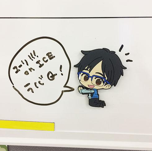 「ユーリ!!! on ICE」からめちゃかわいいグッズが多数発売決定!!