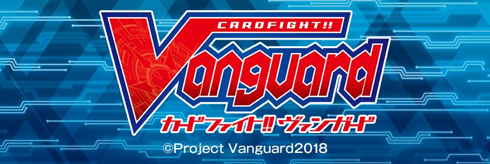 カードファイト!! ヴァンガードG