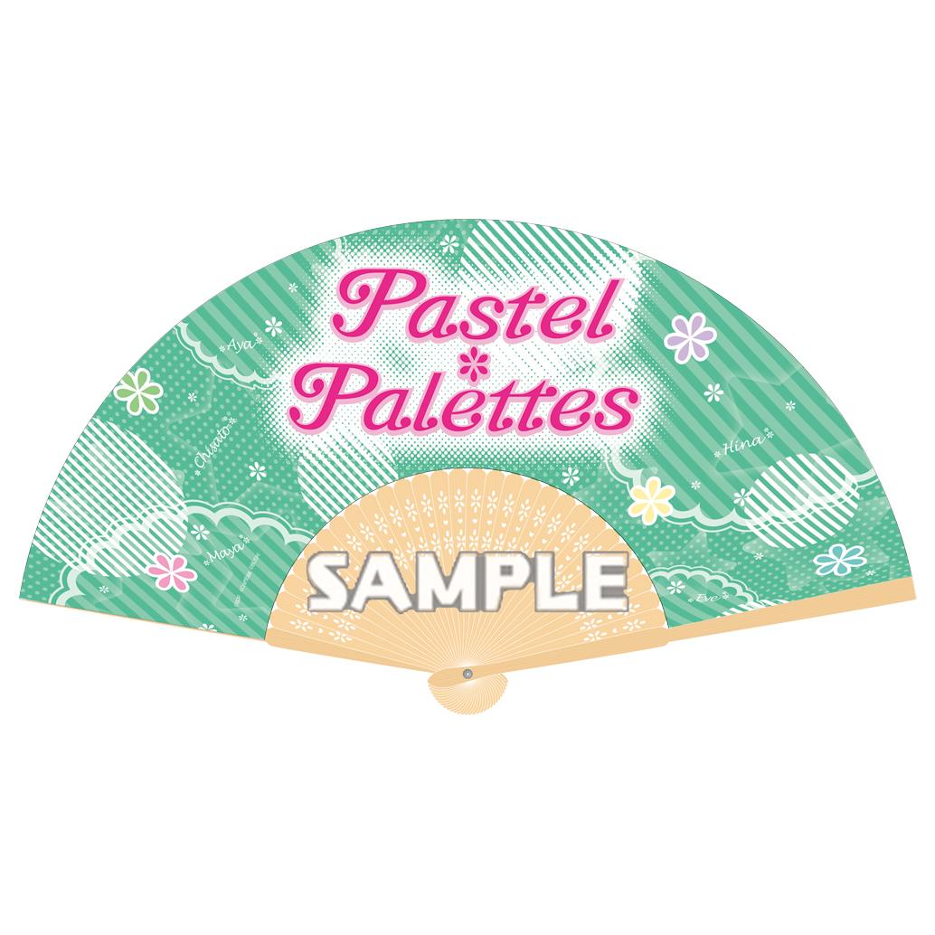扇子 Pastel*Palettes