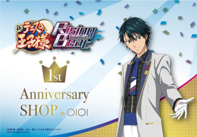 【12/17まで開催!】新テニスの王子様RisingBeat 1st Anniversary SHOP in OlOl