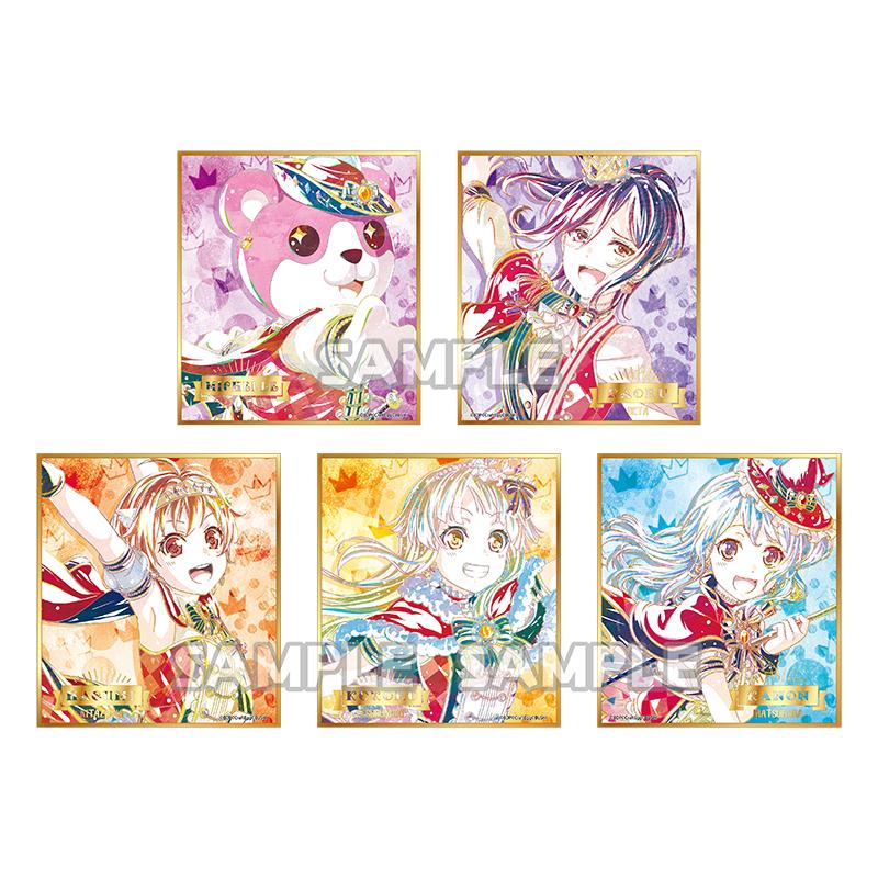 バンドリ! ガールズバンドパーティ!  Ani-Art トレーディングミニ色紙 vol.2 ハロー、ハッピーワールド!