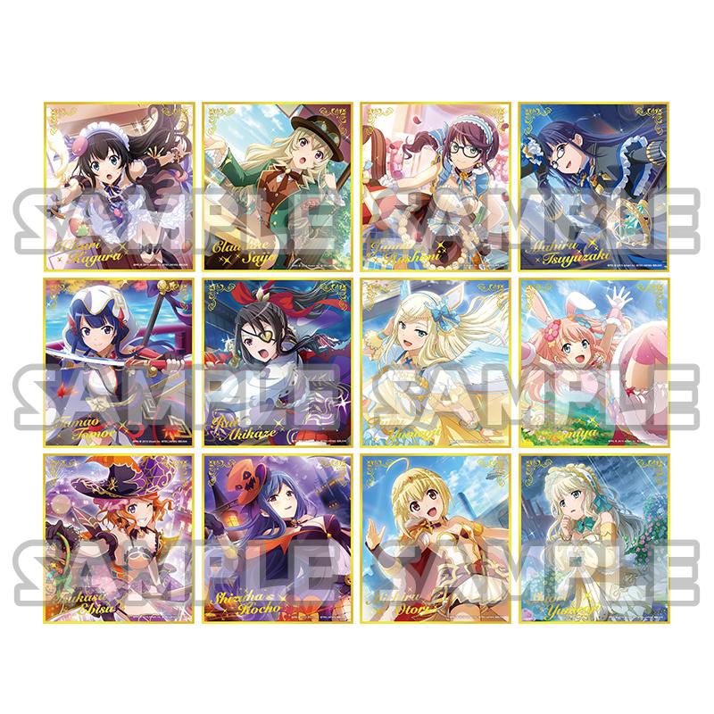 少女☆歌劇 レヴュースタァライト -Re LIVE- トレーディングミニ色紙vol.1