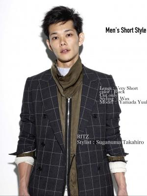 Men's mode Style