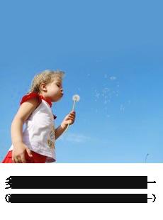 多次元・統合退行セラピー(前世・インナーチャイルド)