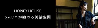 土岐ゆう子 オフィシャルブログ