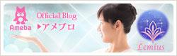 レミアス公式ブログ