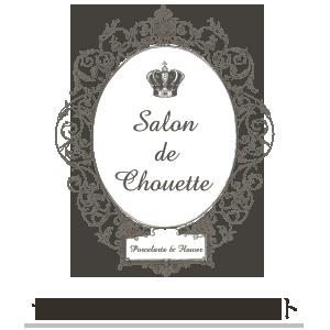 salon de chouette~サロン・ド・シュエット~